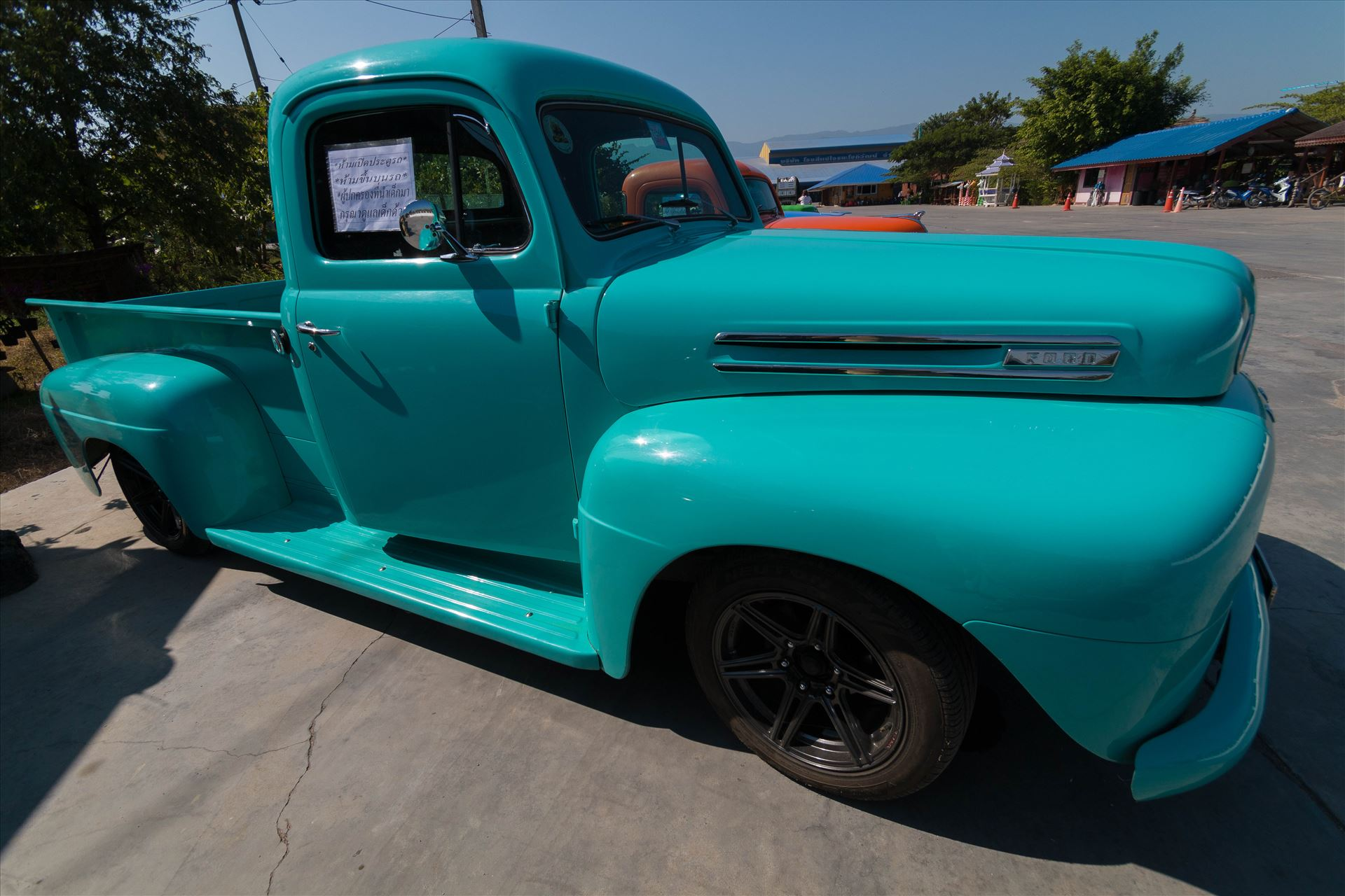 1948 Ford pickup -  by AnnetteJohnsonPhotography